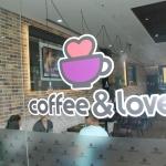 ALPENROOS-cafe-Coffe&Love-TC-Stadion-Beograd-(7)